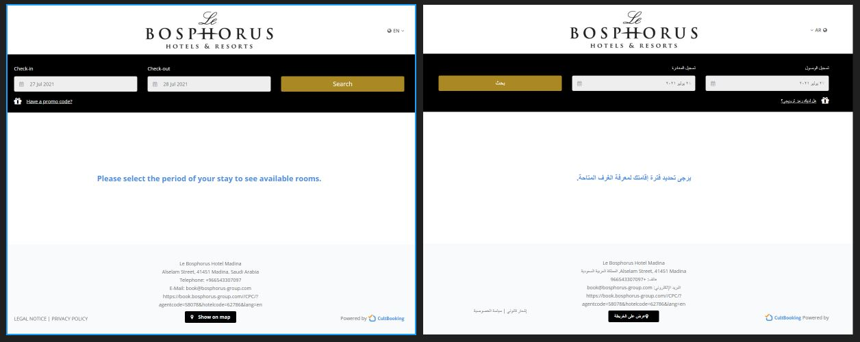 Home-Page-CultBooking-Arabic
